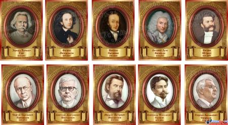 Портреты Великих композиторов в золотистых тонах 20 шт 330*470мм Изображение #2