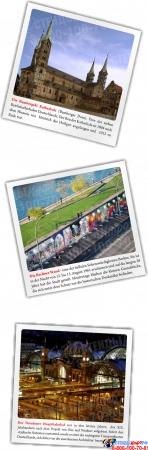 Стенд Deutschland в кабинет немецкого языка  на 2 кармана А4 в золотисто-бежевых тонах 750*800мм Изображение #1