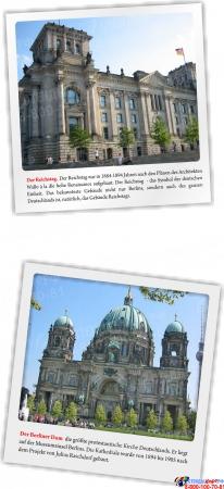 Стенд Deutschland в кабинет немецкого языка  на 2 кармана А4 в золотисто-бежевых тонах 750*800мм Изображение #4