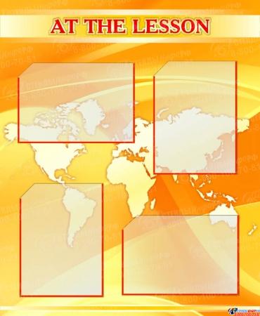 Стенд AT THE LESSON для кабинета английского языка 700*850мм
