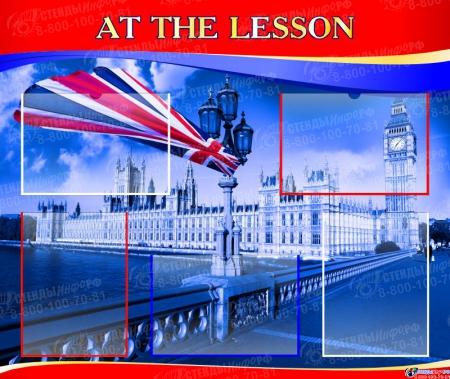 Стенд AT THE LESSON для кабинета английского языка в сине-красных тонах 950*800 мм