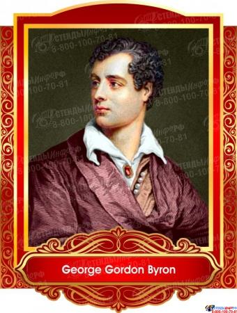 Комплект портретов  Знаменитые Британцы для кабинета английского языка золотисто-красные 260*350 мм Изображение #4