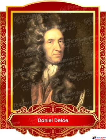 Комплект портретов  Знаменитые Британцы для кабинета английского языка золотисто-красные 260*350 мм Изображение #5