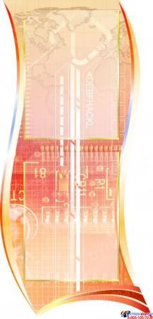Стендовая композиция В мире информатики в кабинет информатики 2210*1150мм Изображение #3