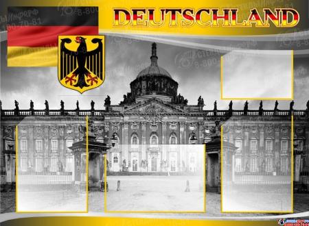 Стенд DEUTSCHLAND в кабинет немецкого языка 970*710 мм