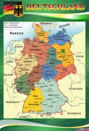 Стенд Deutschland в кабинет немецкого языка  на немецком в зеленых тонах 530*770мм