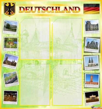 Стенд Deutschland в кабинет немецкого языка  в золотисто-зелёных тонах 750*800мм