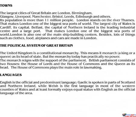 Стенд  Информационный в кабинет английского языка золотисто-сиреневых тонах с Биг Беном  1700*770мм Изображение #3