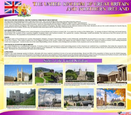 Стенд Достопримечательности Великобритании на английском языке 800*700 мм в желто-фиолетовых тонах
