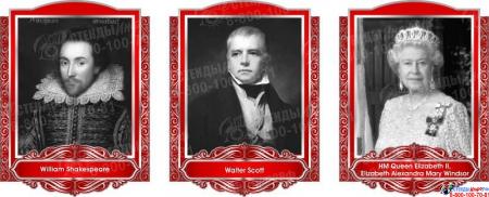 Комплект портретов  Знаменитые Британцы для кабинета английского языка серо-красные 260*350 мм Изображение #1