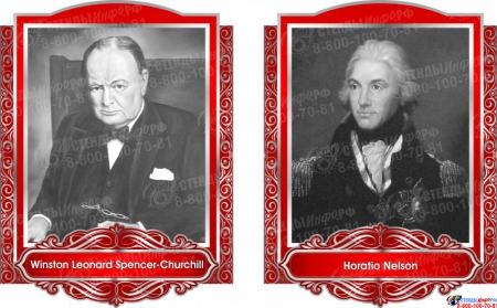Комплект портретов  Знаменитые Британцы для кабинета английского языка серо-красные 260*350 мм Изображение #2