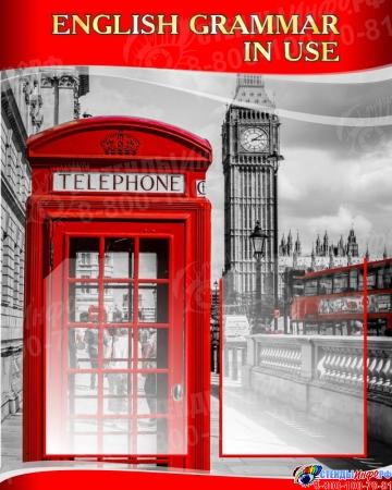 Стенд  English Grammar In Use для кабинета английского в красно-серых тонах в стиле Лондон 600*750 мм