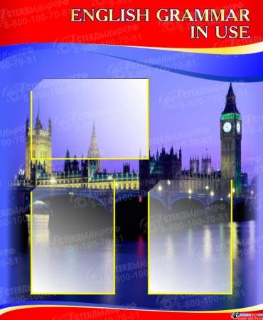 Стенд  English Grammar In Use для кабинета английского в красно-синих тонах 850*700 мм