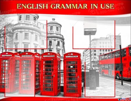 Стенд  English Grammar In Use для кабинета английского языка в красно-серых тонах в стиле Лондон. 970*750 мм