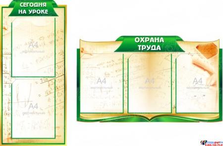 Стендовая композиция для кабинета математики в золотисто-зеленых тонах 3180*760 мм Изображение #3