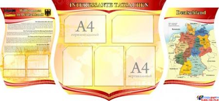 Стенд фигурный INTERESSANTE TATSACHEN в кабинет немецкого языка в бордово-золотистых тонах  1650*770мм