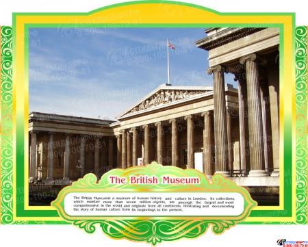 Комплект стендов Достопримечательности Великобритании для кабинета английского языка в золотисто-зелёных тонах 265*350 мм, 280*350 мм Изображение #5