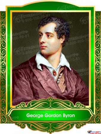 Комплект портретов  Знаменитые Британцы для кабинета английского языка в золотисто-зеленых 260*350 мм Изображение #4