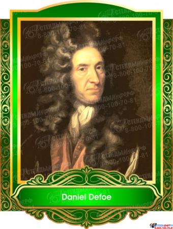 Комплект портретов  Знаменитые Британцы для кабинета английского языка в золотисто-зеленых 260*350 мм Изображение #5