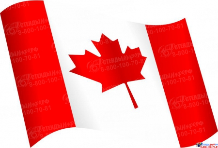 Стенд  Флаг Канады в кабинет английского языка 330*310 мм