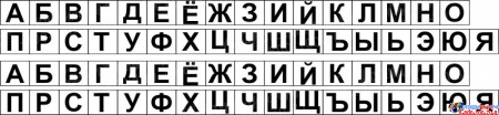 Композиция Букваринск с карточками 1630*710 мм Изображение #1