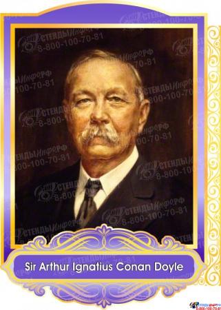 Комплект портретов для кабинета английского языка в фиолетовых тонах 260*350 мм Изображение #1