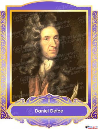 Комплект портретов для кабинета английского языка в фиолетовых тонах 260*350 мм Изображение #4