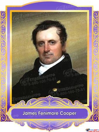 Комплект портретов для кабинета английского языка в фиолетовых тонах 260*350 мм Изображение #5
