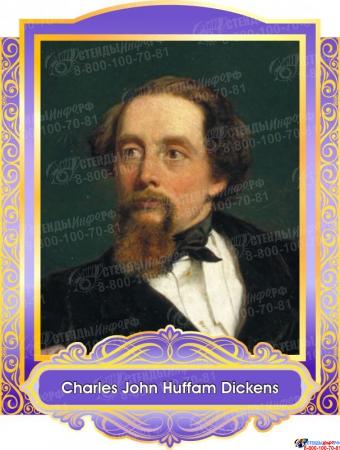 Комплект портретов для кабинета английского языка в фиолетовых тонах 260*350 мм Изображение #6
