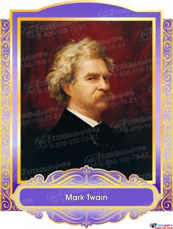 Комплект портретов для кабинета английского языка в фиолетовых тонах 260*350 мм Изображение #8