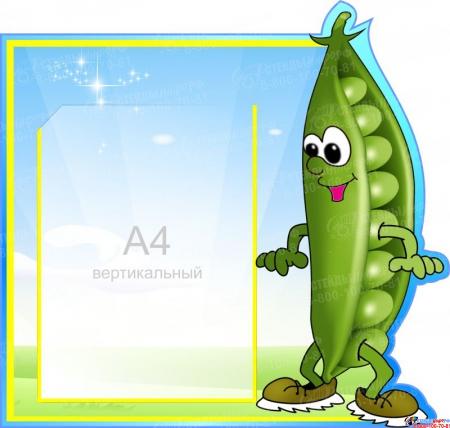 Стенд-композиция Приятного аппетита  овощи-фрукты 1500*730 мм Изображение #4