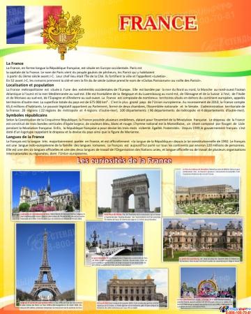 Стенд FRANCE в кабинет французского языка 600*750 мм в золотисто-оранжевых тонах