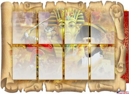 Стенд-композиция История - учитель жизни в золотисто-бордовых тонах 2150*1380мм Изображение #4