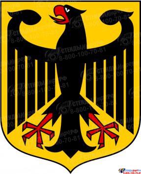 Стенд Герб Германии в кабинет немецкого языка 300*180мм