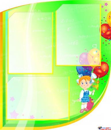 Стенд Классный уголок фигурный в  золотисто-зелёных тонах 1650*950мм Изображение #3