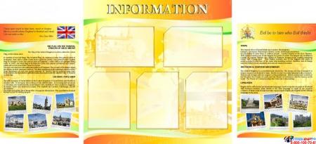 Стенд  Информационный в кабинет английского языка оранжево-желтый 1700*770мм