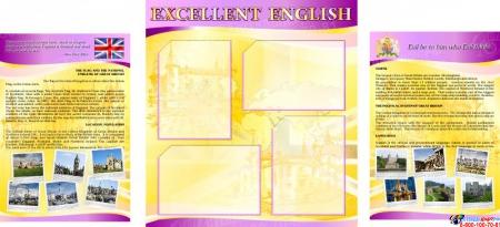 Стенд  Информационный в кабинет английского языка в золотисто-сиреневых тонах №3 1500*700мм