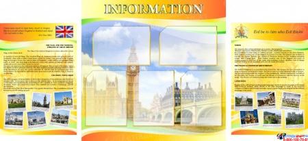 Стенд  Информационный в кабинет английского языка желто-оранжевый с Биг Беном 1700*770мм
