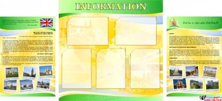 Стенд  Информационный в кабинет английского языка желто-зеленый 1700*770мм