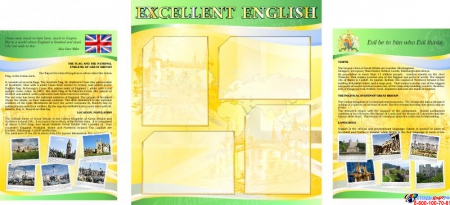 Стенд  Информационный в кабинет английского языка желто-зеленый №2  1500*700мм