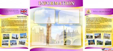 Стенд  Информационный в кабинет английского языка золотисто-сиреневых тонах с Биг Беном  1700*770мм