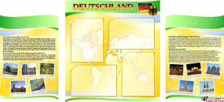 Стенд  Информационный в кабинет немецкого языка желто-зеленый 1500*700мм
