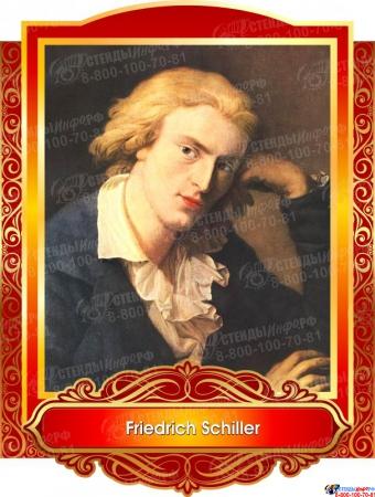 Комплект портретов Знаменитые немецкие деятели в золотисто-красных тонах 260*350 мм Изображение #6