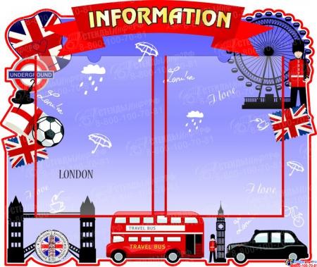 Стенд Информация для кабинета английского языка в стиле Лондон 600*500 мм