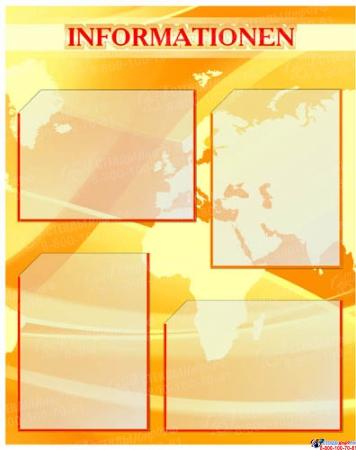 Стенд Информация в кабинет немецкого языка желтый 600*750мм