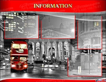 Стенд  INFORMATION для кабинета английского языка в красно-серых тонах в стиле Лондон. 970*750 мм