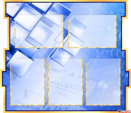 Стенд в кабинет Математики Математика вокруг нас в синих тонах 1800*995мм Изображение #3