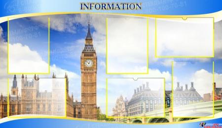 Стенд Information в голубых тонах для кабинета английского языка 1200*700 мм