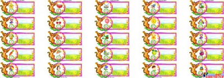 Комплект табличек на шкафчики Мультяшки с карманами для имен детей 25шт с Тигрой 180*84мм Изображение #1