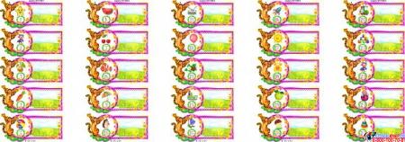 Комплект табличек на шкафчики Мультяшки с карманами для имен детей 25шт с Тигрой 180*84мм Изображение #2